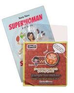 Superwoman por fuera supercansada por dentro + maruda inflable