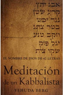 MEDITACIÓN DE UN KABBALISTA
