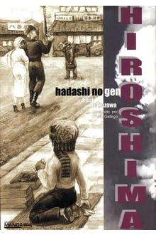 HIROSHIMA HADASHI NO GEN VOL. 4