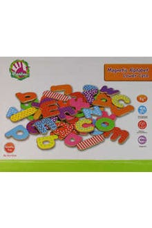 Magnetic Alphabet Lower Case
